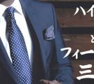♪バレンタイン前日特別企画♪ハイステータス男性と出逢う3時間!フィーリングコン-三重(2/13)