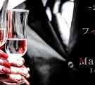 28歳~42歳限定!!ちょっと大人の恋活交流♪フィーリングコン-横浜(3/26)
